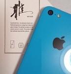 フリーテルSAMURAI雅とiPhone5c比較、雅はアップデートで更に改善し評判よりも良い。