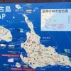 宮古島東急ホテルの食事と与那覇前浜ビーチ!ANA直行便も就航