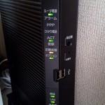 光回線やソフトバンク光で遅い時の対策、マンションだけじゃなく戸建ても遅くなる。