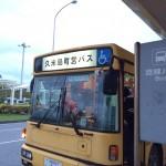久米島旅行記1日目。羽田からホテルに着いて夕食まで。富士山も見れた^^