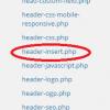 アドセンスのモバイル・アンカー広告(ページ単位広告)をワードプレスに設置(貼る)する方法