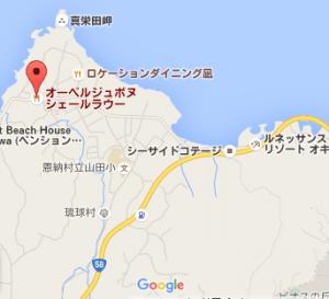 okishoku3