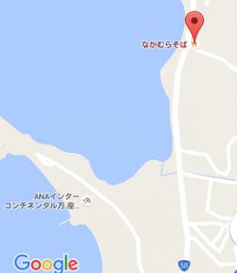 okishokuji1