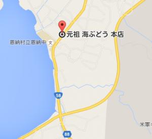 okishokuji2