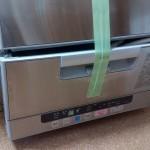 家電回収やエアコン処分は無料が多いけど、食洗機やプリンターはどうやって捨てるのが安いのか?