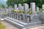 墓じまいの費用(相場)と方法、終活に墓じまいを考える。