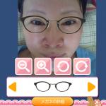 メガネ女子やメガネ男子のかわいいフレーム選びには試着アプリが便利。画像あり♪