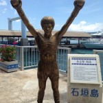 石垣島観光のベストシーズンとモデルコース2泊3日^^♪