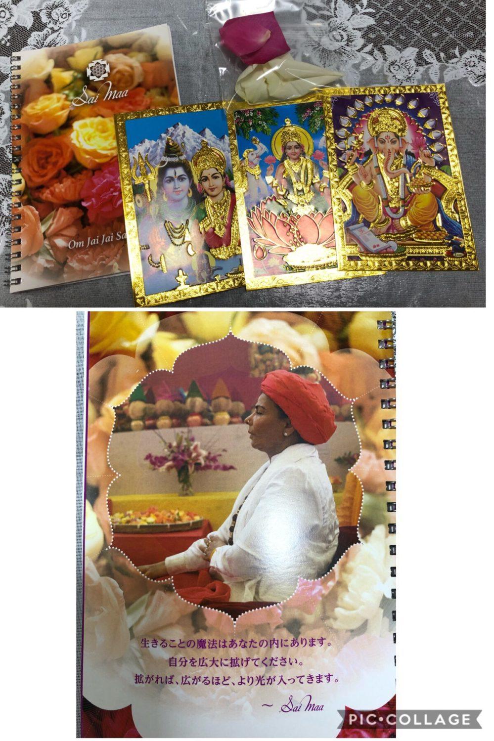 インド聖者サイマーのダルシャン&撒いた種(思考)は自分で刈り取る^^☆彡